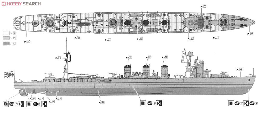 Anti Aircraft Cruiser Anti Aircraft Cruiser Isuzu