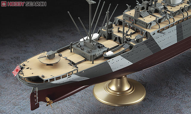 IJN Submarine Depot Ship Heianmaru (Plastic model) Item ...