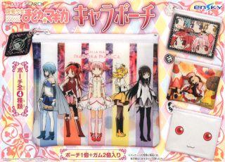 Puella Magi Madoka Magica Character Pouch 4 Pieces Shokugan Hobbysearch Anime Goods Store