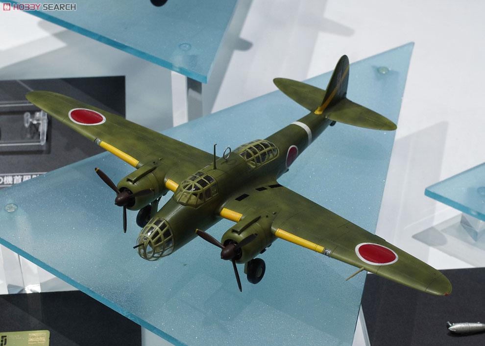 川崎 キ48 九九式双発軽爆撃機 2型乙 `飛行第75戦隊`
