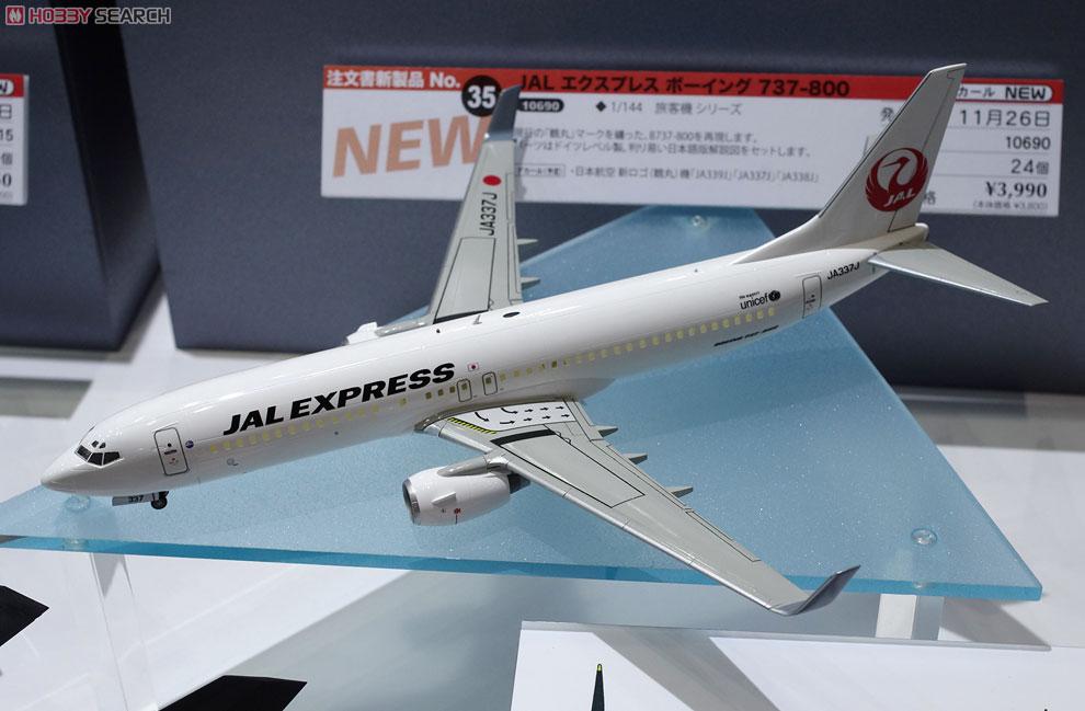 JALエクスプレス ボーイング 737-800