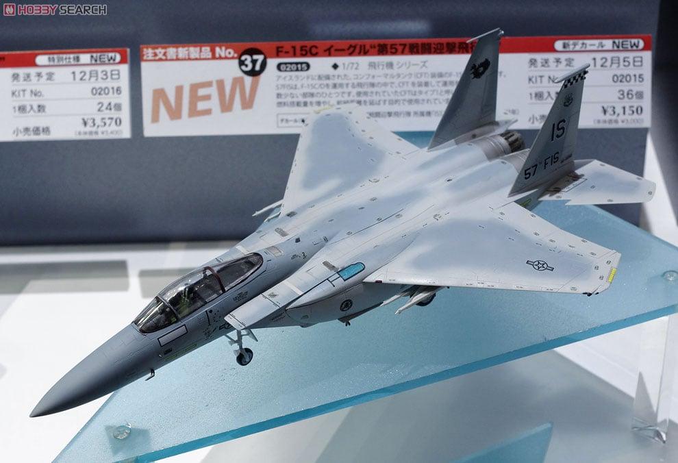 F-15C イーグル `第57戦闘迎撃飛行隊`