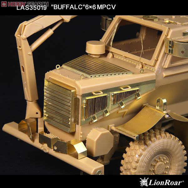 US Army Buffalo Detail Up Parts (for Bronco Model) (Plastic