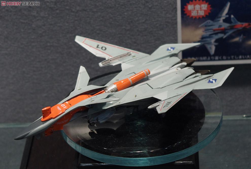 戦闘妖精雪風 FRX-99 レイフ `TYPEハンマーヘッド`