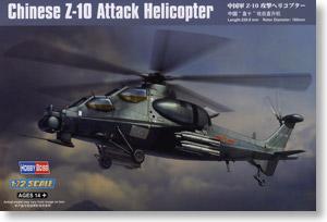 Hobbyboss Model 1//72 87253 Chinese Z-10 Attack Helicopter