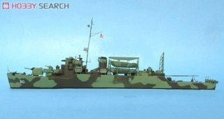 米海軍 チャールズ ローレンス級高速輸送艦 APD-60 リドル (プラモデル ...