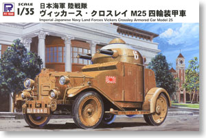 IJN Landing Force Vickers Crosley M25 Four-wheeled Armored Car (Plastic model)