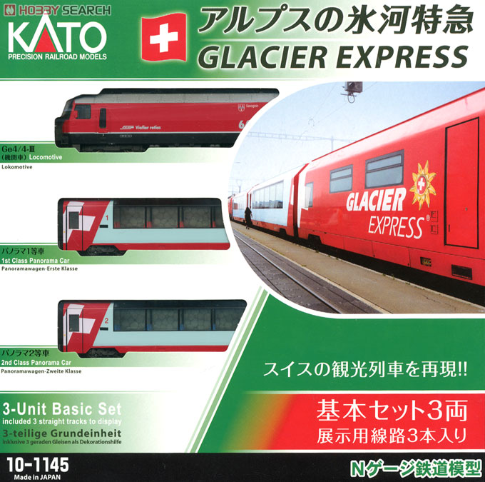 glacier express included 3 straight tracks to display basic 3 car set model train images list. Black Bedroom Furniture Sets. Home Design Ideas