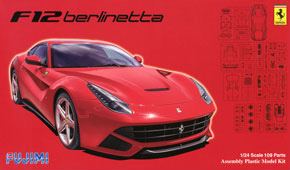 Ferrari F12 Berlinetta (Model Car)
