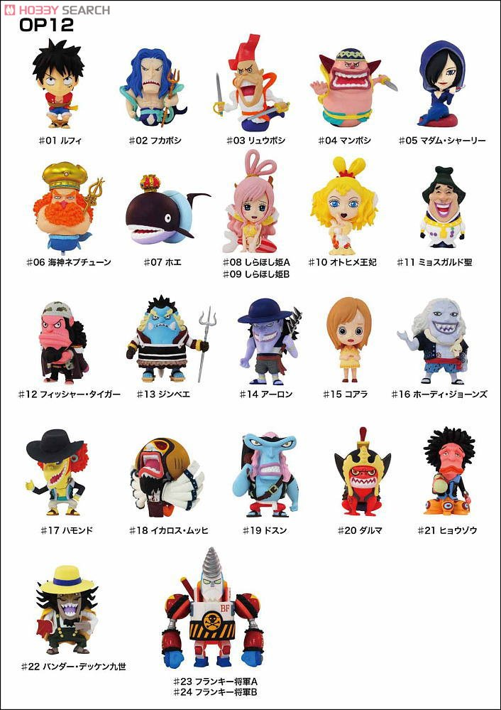 Anime Chara Heros One Piece Chapter of Fish-Man Island 20 Pieces (PVC ...