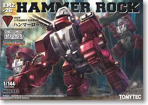 Hammer Rock