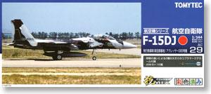 空自 F-15DJ 教導065 (彩色済みプラモデル)