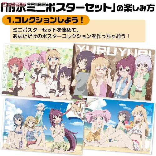 YuruYuri YuruYuri Water Resistant Poster (Anime Toy) Other picture1