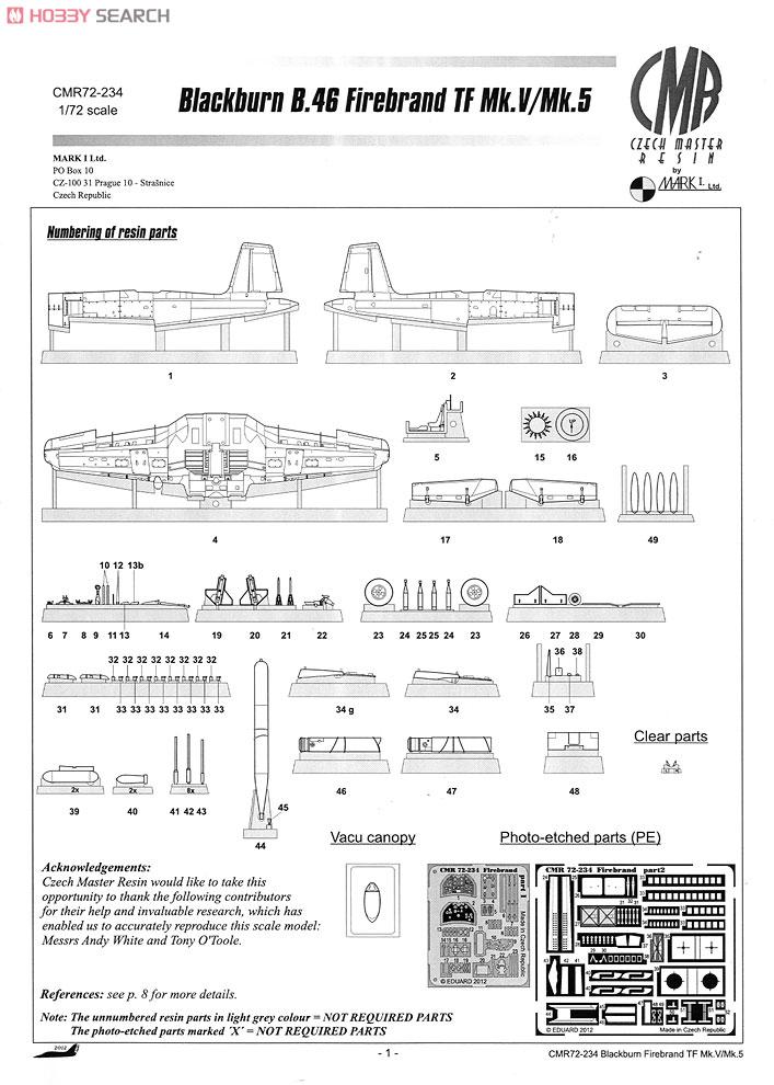 ブラックバーン ファイアブランド TF.V - イギリス海軍初期マーキング (プラモデル)