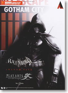Batman Arkham City Play Arts Kai Robin (PVC Figure) Package1
