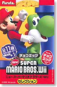 Choco Egg New Super Mario Brothers Wii Selection 10pieces (Shokugan)