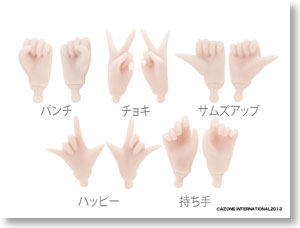 PNXS Hand Parts A Set (Whity) (Fashion Doll)