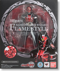S H Figuarts Kamen Rider Wizard Flame Style (Completed) Hi