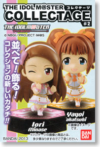 Collectage The Idolmaster #2 8 pieces (Shokugan)