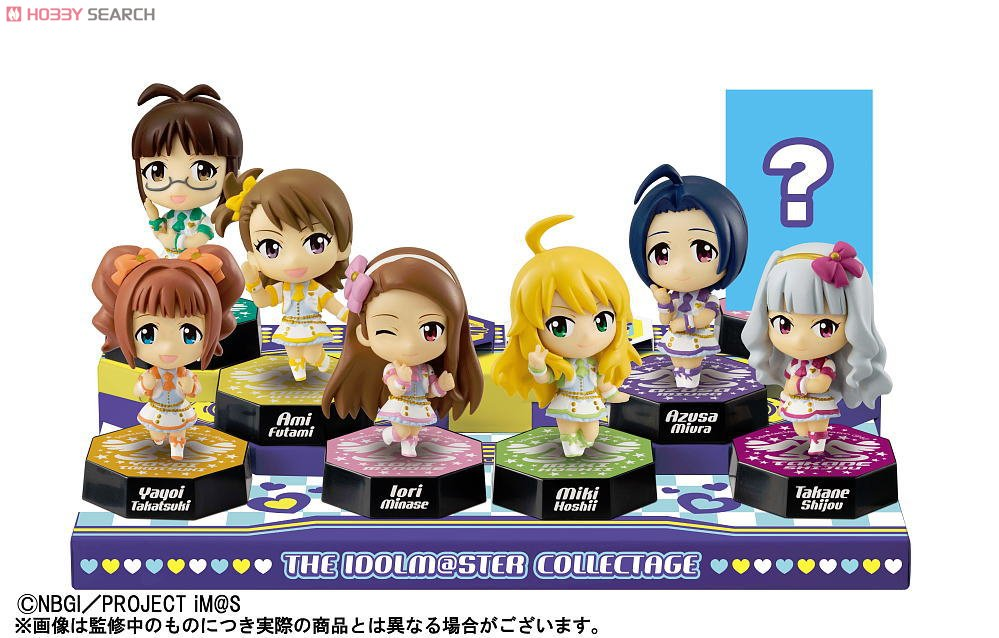 Collectage The Idolmaster #2 8 pieces (Shokugan) Item picture1