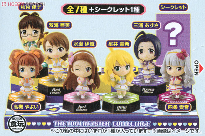 Collectage The Idolmaster #2 8 pieces (Shokugan) Item picture3