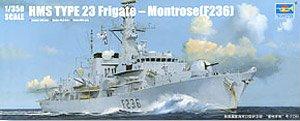 イギリス海軍 23型フリゲート HMS モントローズ(F236) (プラモデル)