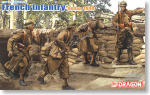WW.II フランス陸軍 歩兵 スダン 1940 (プラモデル) - ホビーサーチ ...