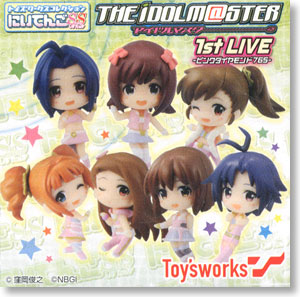 Toys Works Collection 2.5 SisterS The Idolmaster -Pink Diamond 765- 1st Live 8 pieces (PVC Figure)