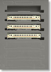 [Limited Edition] J.R. Diesel Train Series Kiha40 (Central Japan Railway Color) (3-Car Set) (Model Train)