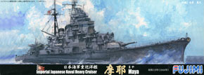 IJN Heavy Cruiser Maya 1944 (Plastic model)