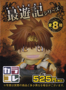 Karakore Saiyuki Series 8 pieces (PVC Figure)
