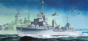 WW.II ドイツ海軍駆逐艦 Z38 (プラモデル)