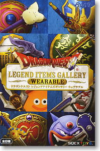 Dragon Quest Legend Item Gallery NEO Wearable 8 pieces (Completed) (PVC Figure)
