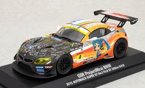 GSR ProjectMirai BMW 2012 第2戦富士ver. (ミニカー)