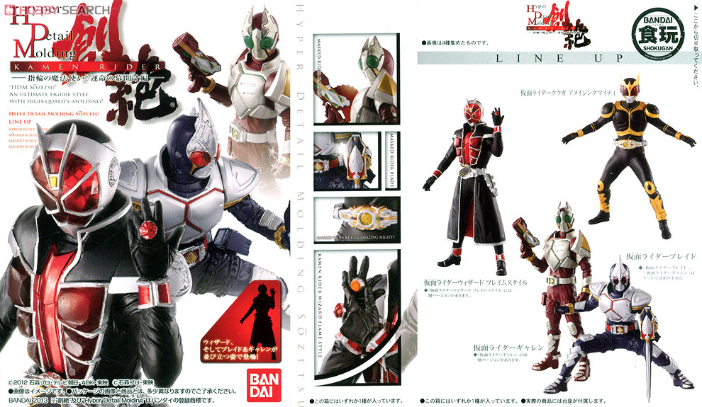 jual action figure hyper detail molding