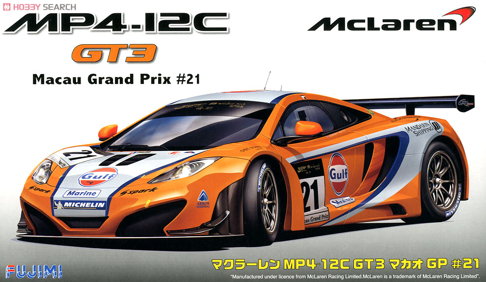 mclaren mp4 12c gt3 special edition. mclaren mp412c gt3 macau gp gulf marine 21 model car package1 mclaren mp4 12c gt3 special edition s