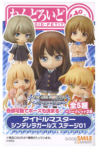 Nendoroid Petite: IDOLM@STER Cinderella Girls - Stage 01 8 pieces (PVC Figure)