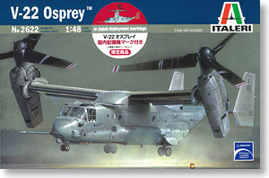 V-22 Osprey w/Japan deployment markings (Plastic model)
