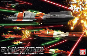 UNCN Combined Space Fleet Set 2 (1/1000) (Plastic model)