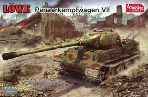 ドイツ超重戦車 VII号 `レーヴェ` (プラモデル)