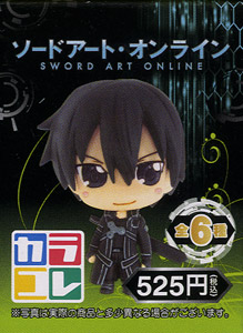 Color Collection Sword Art Online 8 pieces (PVC Figure)