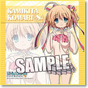 Little Busters Komari Rubber Cell Phone Strap Licensed NEW