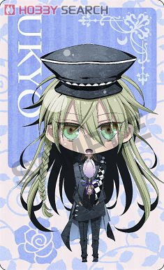 Card decoration jacket (11) ukyo ver.2 (anime toy) item picture1