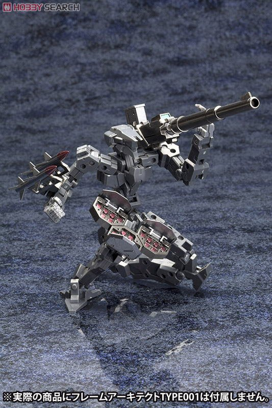 Frame Arms Weapon Set (Plastic model) Other picture3