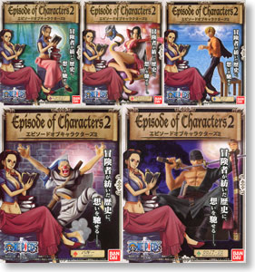 Episode of Characters One Piece 2 8 pieces (Shokugan)