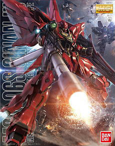 MSN-06S Sinanju (MG) (Gundam Model Kits)