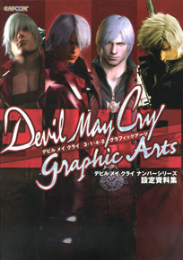 Devil May Cry 3/1/4/2 Graphic Arts (Art Book)