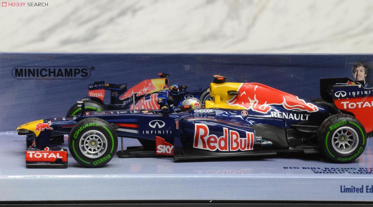 レッドブル レーシング ルノー RB8 S.ベッテル ブラジルGP 2012 (ミニカー)