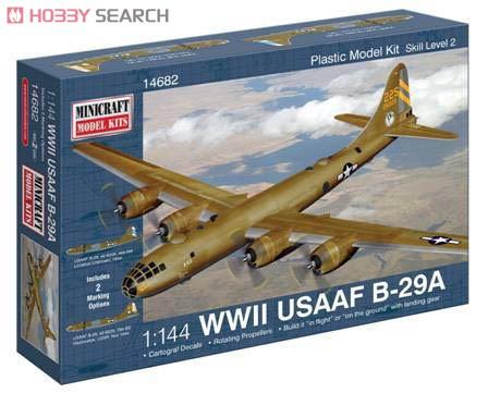 WW.II アメリカ陸軍航空隊 B-29A (プラモデル)