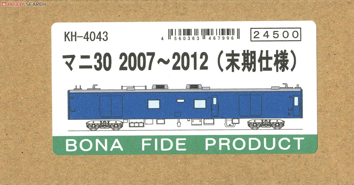1/80(HO) MANI30 2007~2012 (Final Production) (Unassembled Kit) (Model Train) Package1
